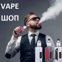 Vape шоп - ТОП-5 Яндекс [Москва]