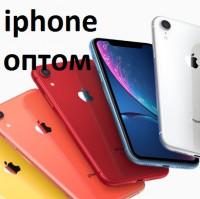 Iphone оптом - ТОП-1 Яндекс [Москва и область]