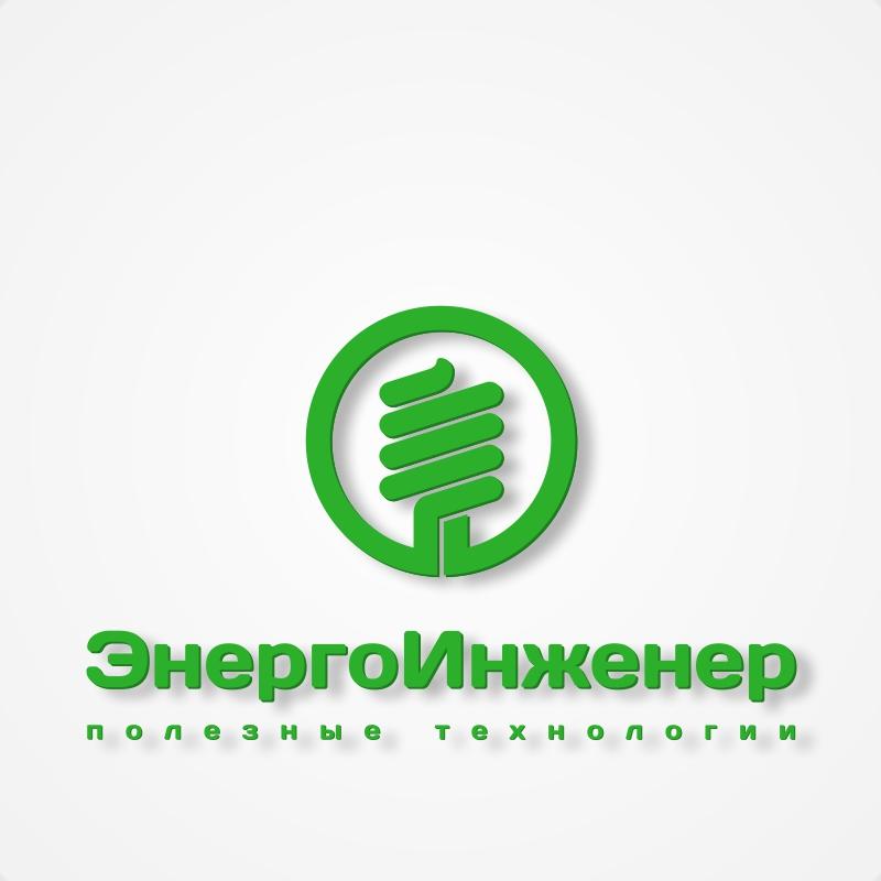 Логотип для инженерной компании фото f_35351c9097a297bd.jpg