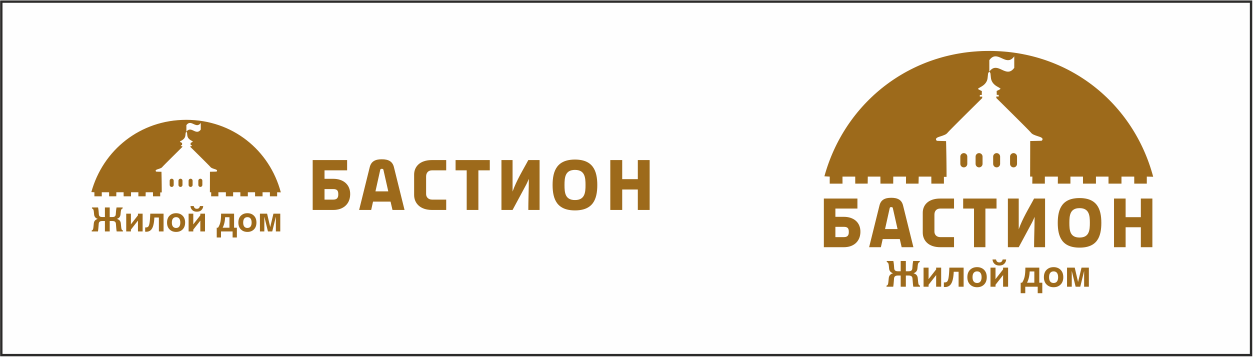 Разработка логотипа для жилого дома фото f_769520beb5ade2a8.png