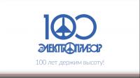 Электроприбор - Озвучка Видеоролика. Голос: Владимир Ерёмин