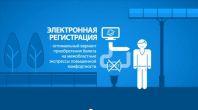 """Саунд дизайн для """"Центральной Пригородной Пассажирской Компании"""""""