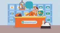 """Анимационный Ролик """"Промсвязьбанк"""""""