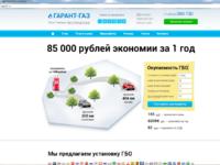 Натяжка макетов PSD на CMS Joomla
