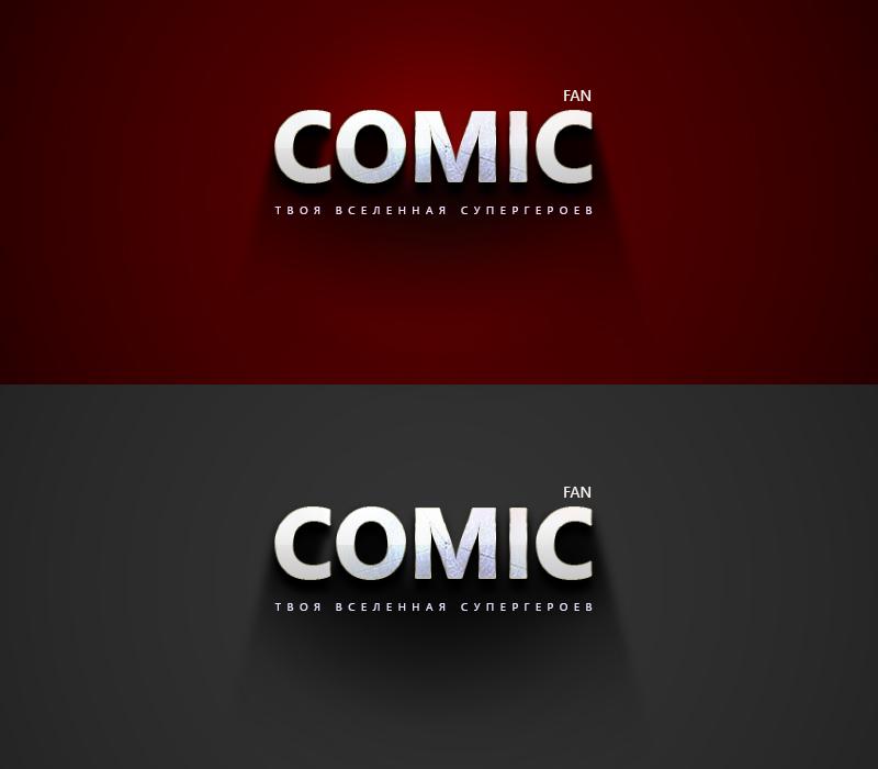 Comic Fan