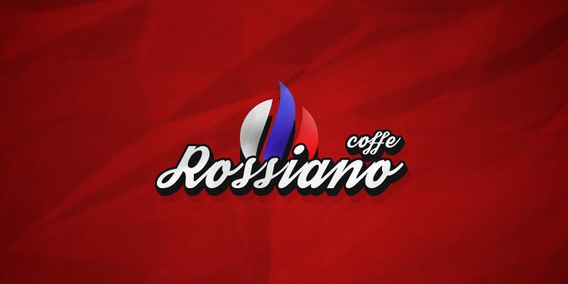 Логотип для кофейного бренда «Rossiano cafe». фото f_22457b5a41ea75a5.jpg