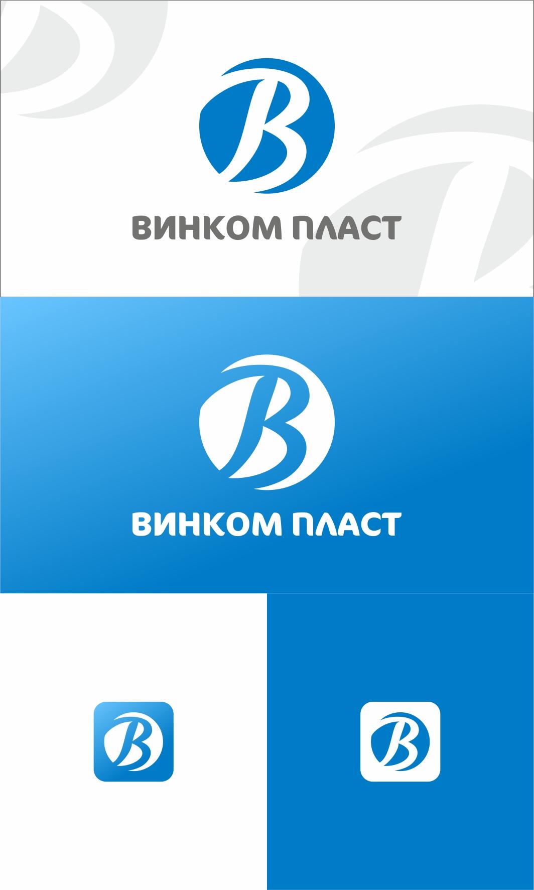 Логотип, фавикон и визитка для компании Винком Пласт  фото f_1415c3c67004dc8b.jpg