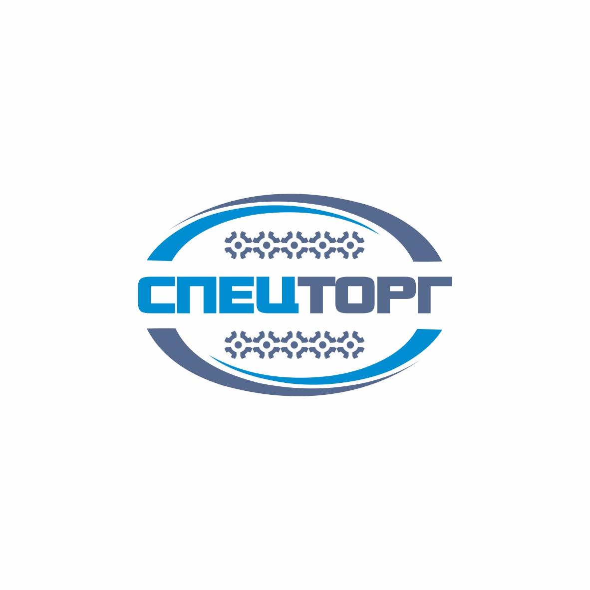 Разработать дизайн  логотипа компании фото f_2685dc336375edc4.jpg