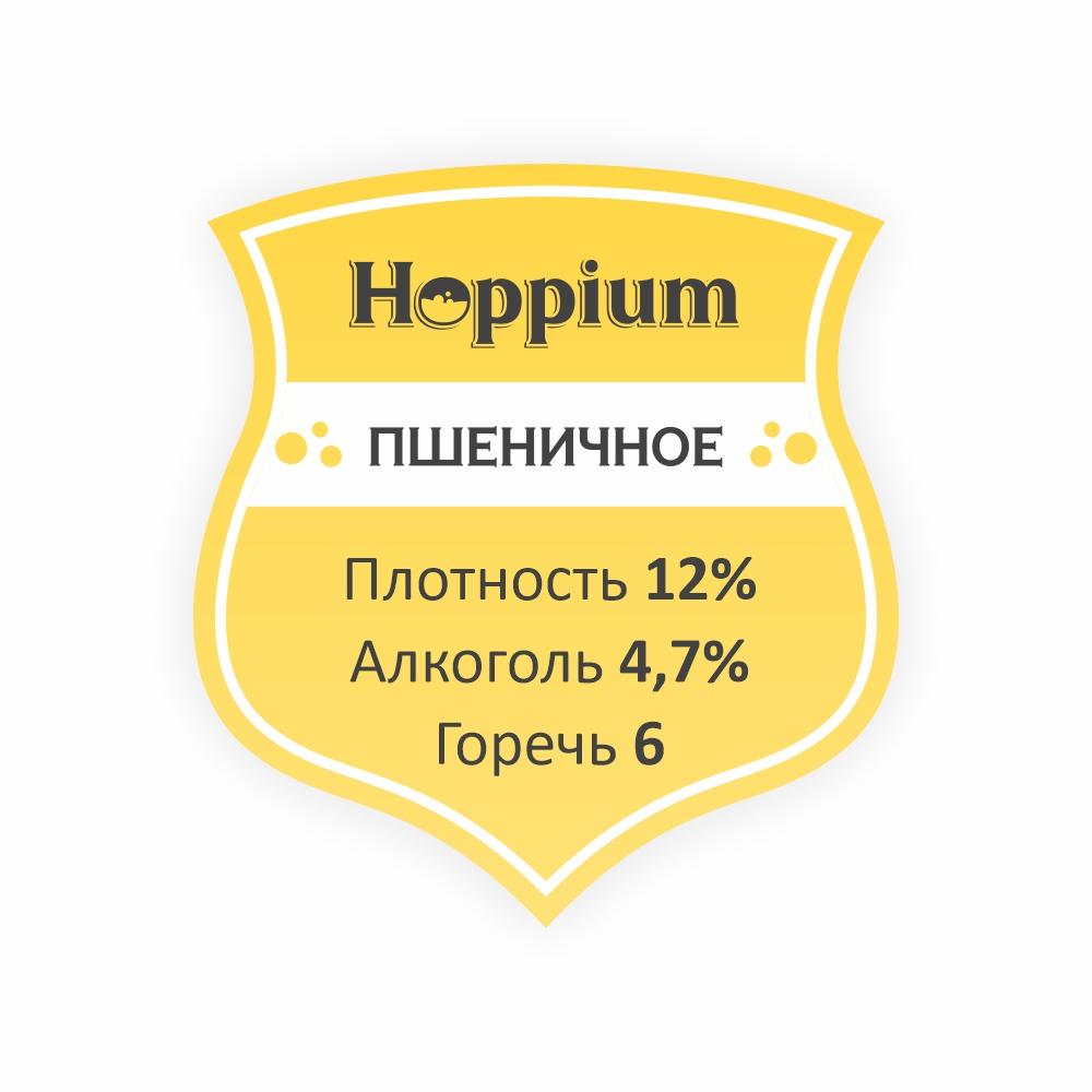 Логотип + Ценники для подмосковной крафтовой пивоварни фото f_5945dbf00ec2a378.jpg