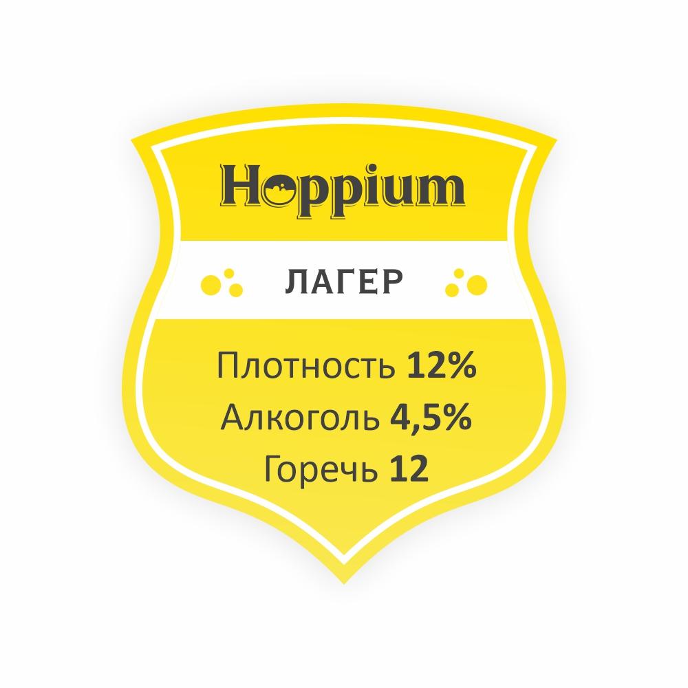 Логотип + Ценники для подмосковной крафтовой пивоварни фото f_6485dbf00f9921b3.jpg