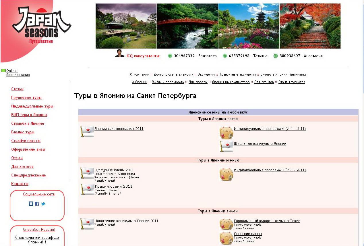 Доработка сайта на Subdreamer CMS