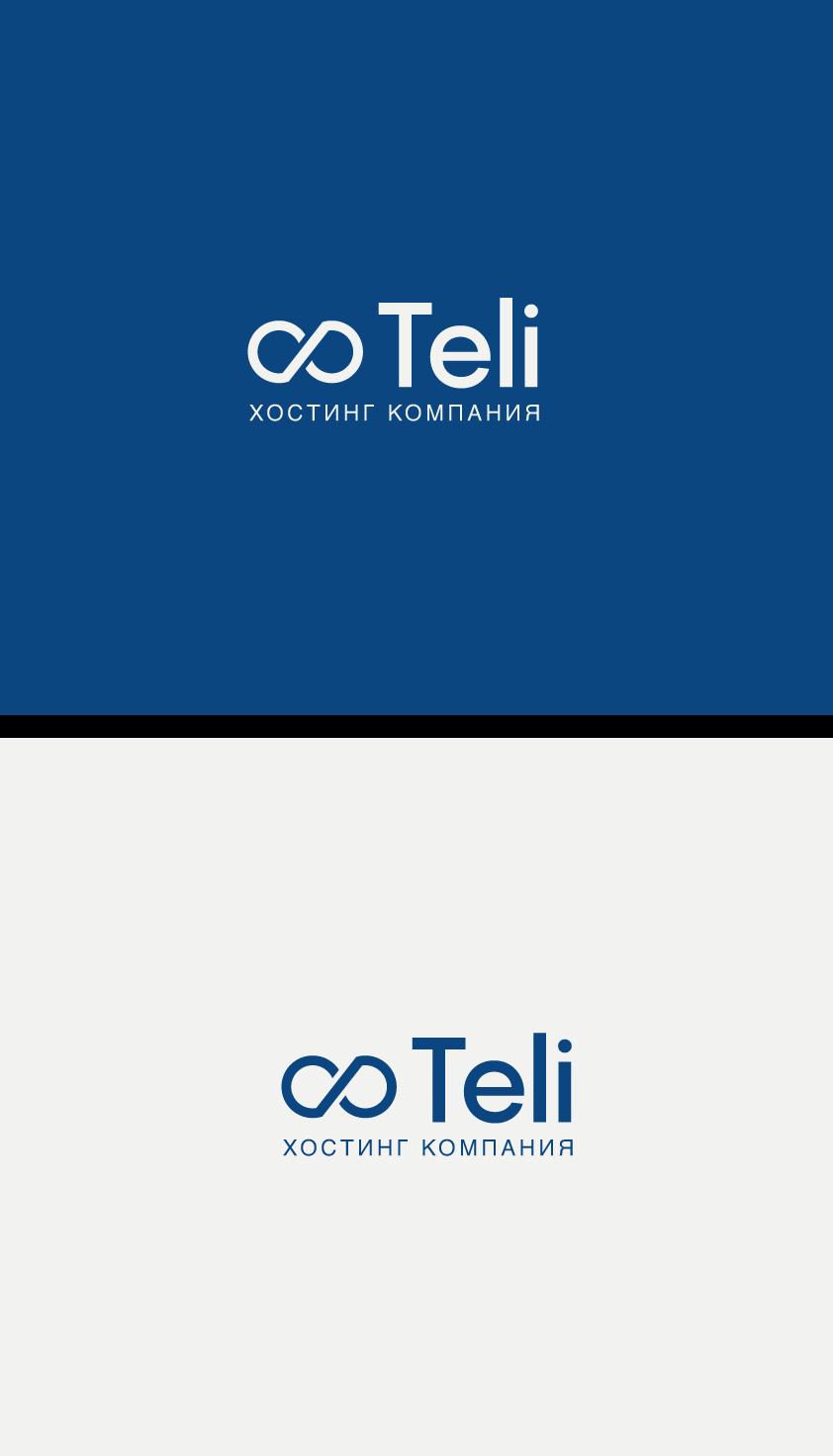 Разработка логотипа и фирменного стиля фото f_78058f7eecceeced.png