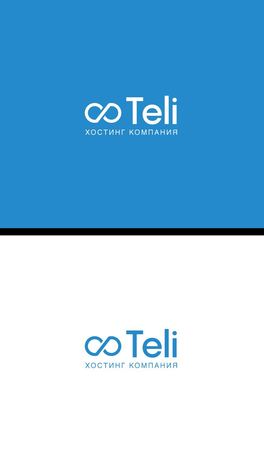 Разработка логотипа и фирменного стиля фото f_80358f7eed0d4abb.png
