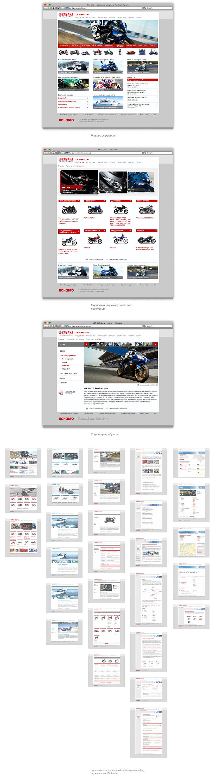 Сайт Yamaha.UA