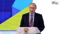 Фильм о Российском форуме Интернет-Экономика