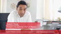 Корпоративный ролик для Pronto (Job.ru, irr.ru, Из рук в руки.)