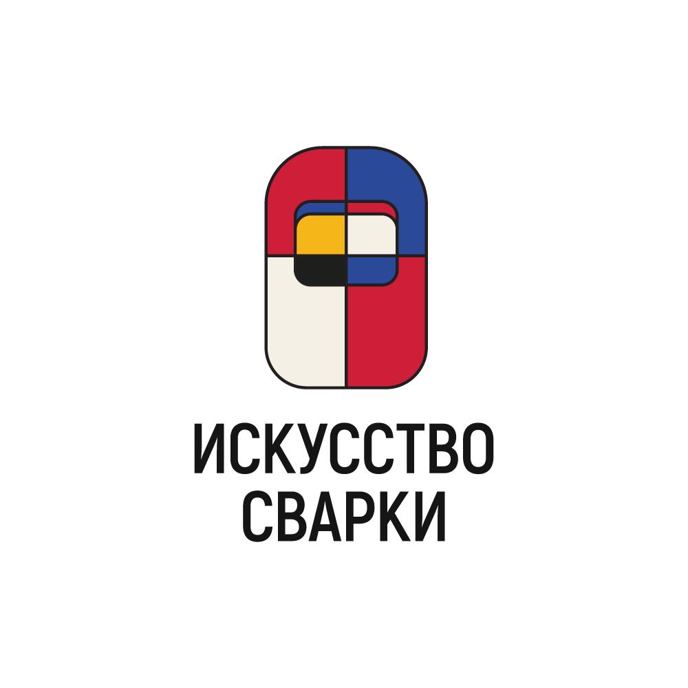 Разработка логотипа для Конкурса фото f_1395f706ca22cbfb.png
