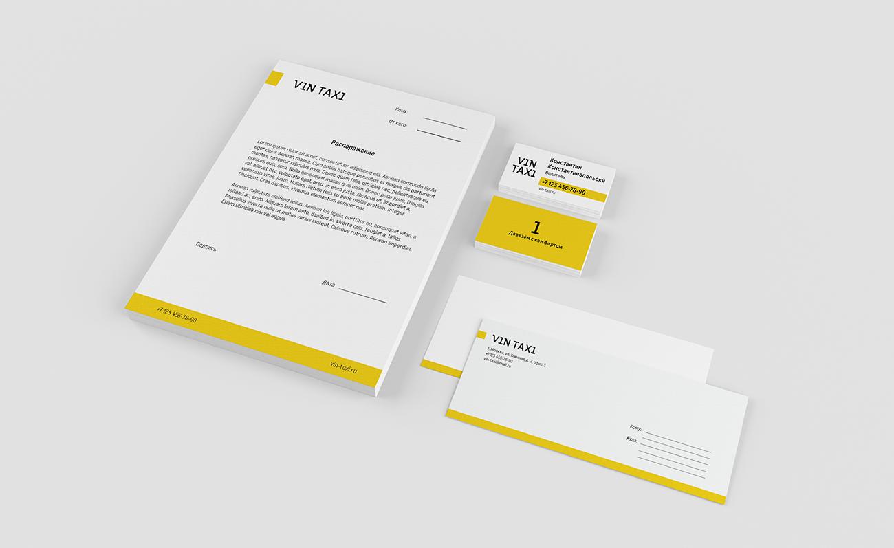 Разработка логотипа и фирменного стиля для такси фото f_1605b9546402f567.png