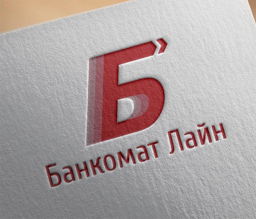 Разработка логотипа и слогана для транспортной компании фото f_27958777d9fb5a77.jpg