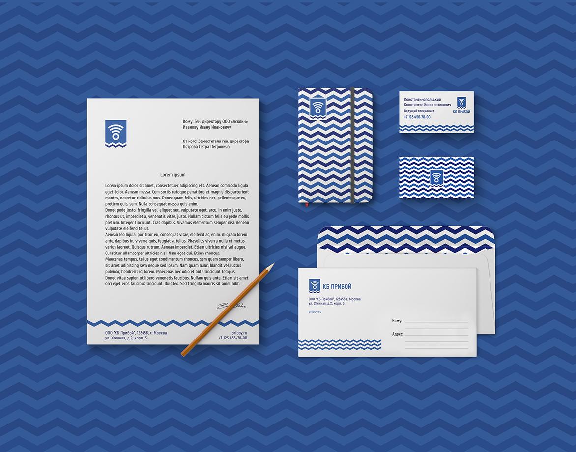 Разработка логотипа и фирменного стиля для КБ Прибой фото f_2935b2a73e502b1e.jpg