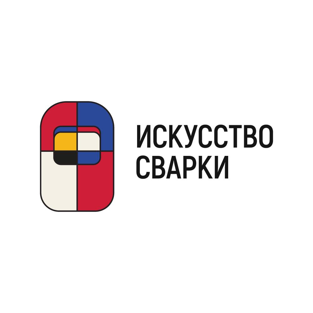 Разработка логотипа для Конкурса фото f_3625f706d14155ab.png