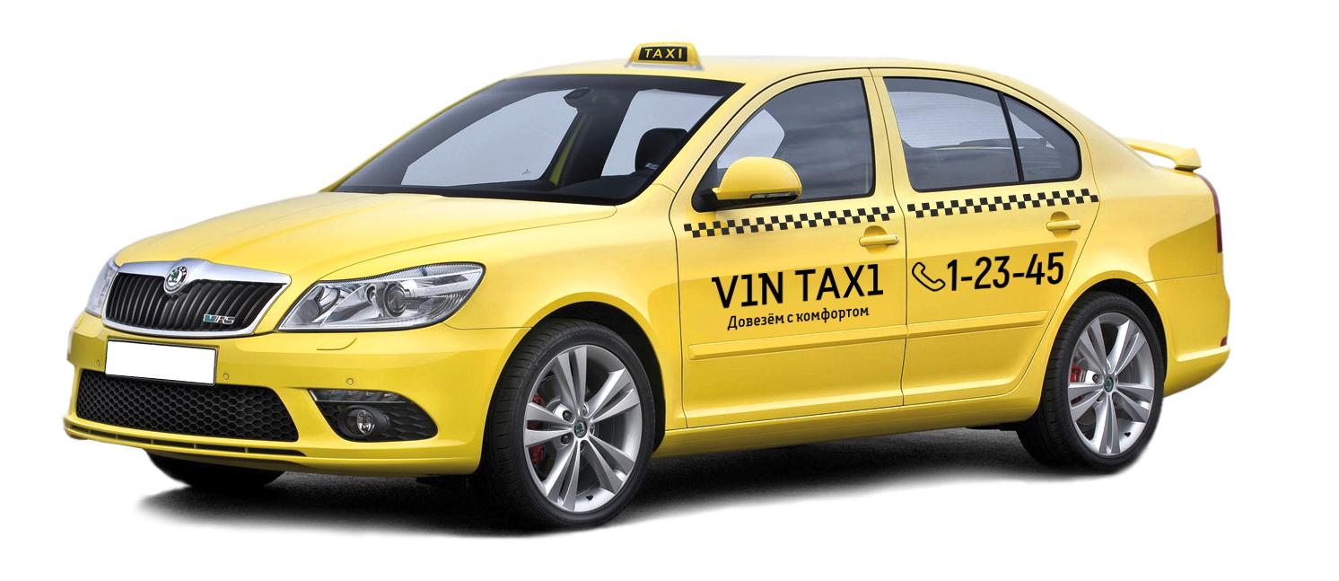 Разработка логотипа и фирменного стиля для такси фото f_4555b954740960d5.png