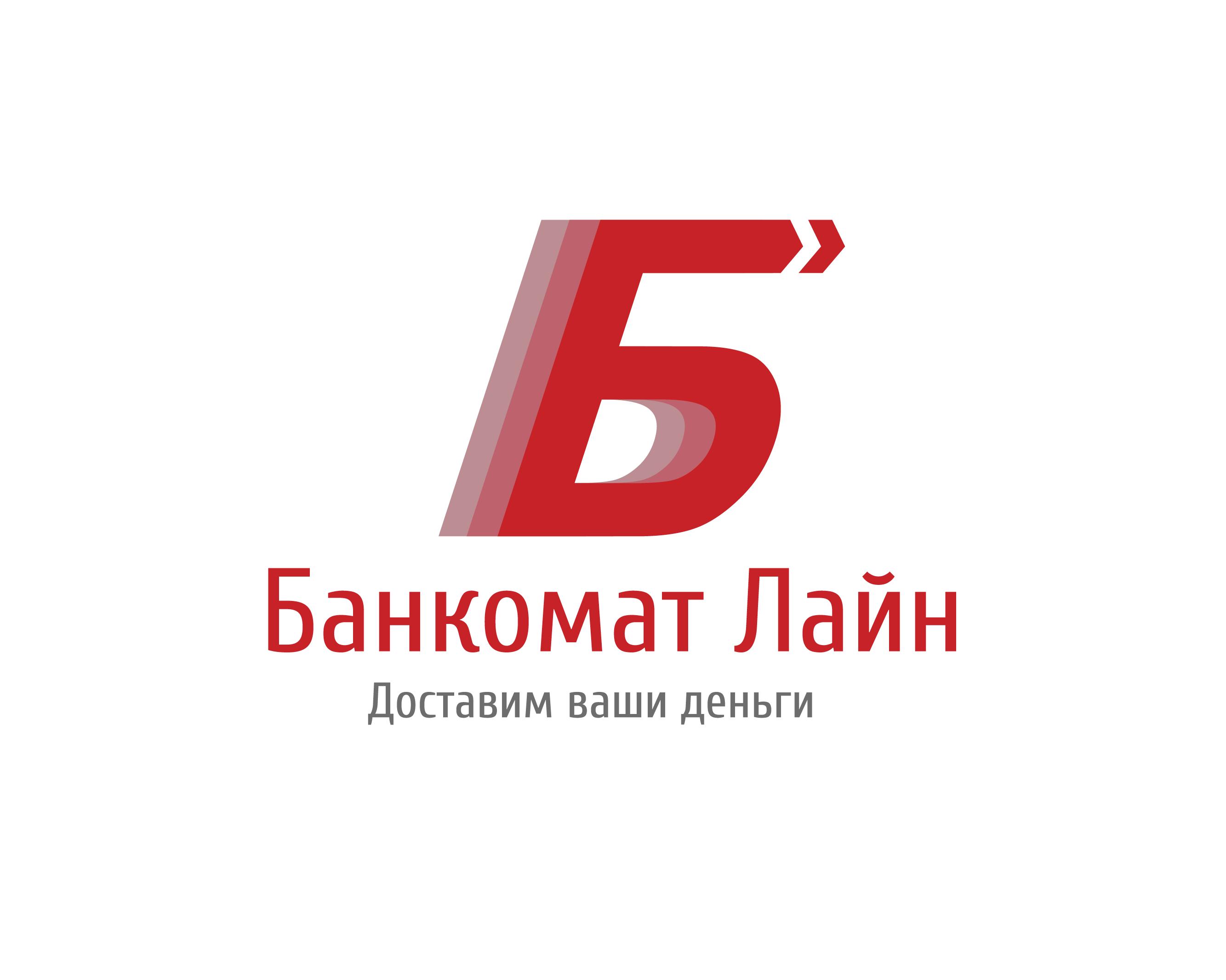 Разработка логотипа и слогана для транспортной компании фото f_48458777cf924ea7.png