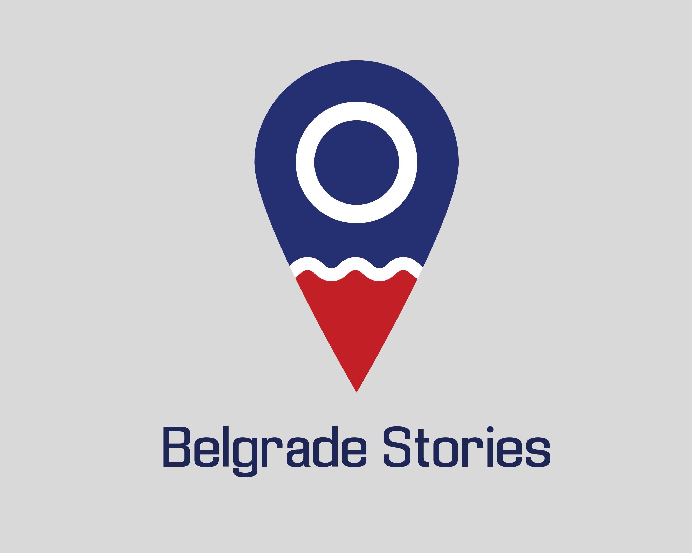 Логотип для агентства городских туров в Белграде фото f_49458909c16daa97.jpg