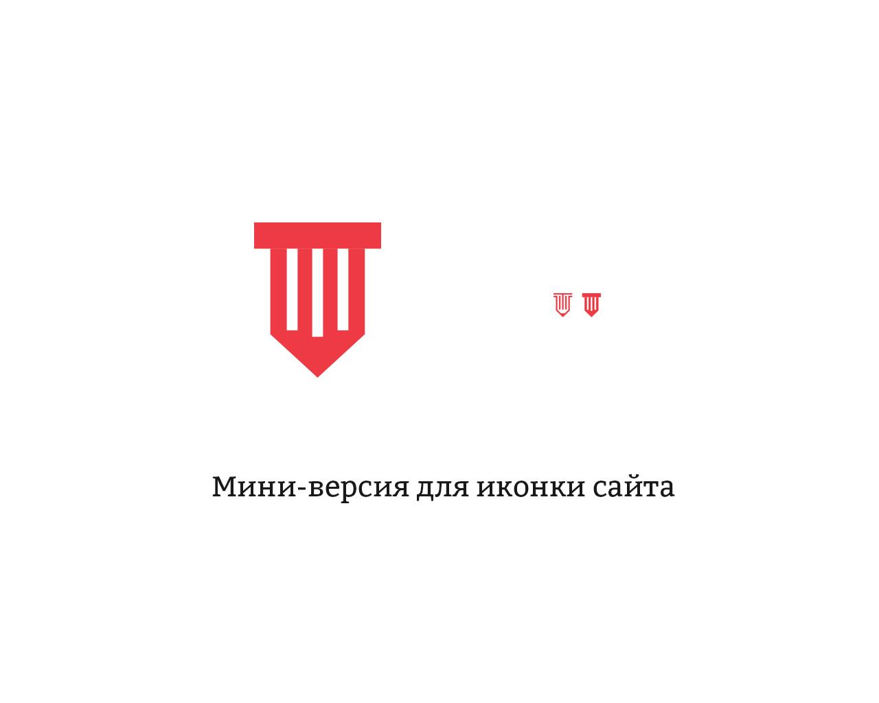 Разработка логотипа и фирм. стиля компании  ТЕХСНАБ фото f_5895b1ec53fa2522.jpg