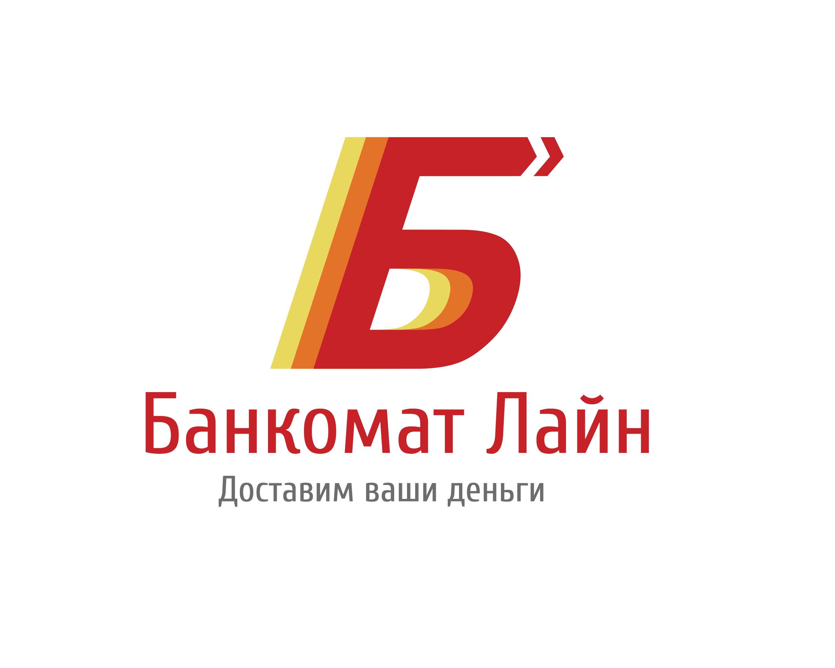 Разработка логотипа и слогана для транспортной компании фото f_7845878d81ec7f31.png