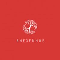 Внеземное. Логотип и фирменный стиль для производителя свежих продуктов