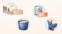 Иконки для сайта Бетонпром