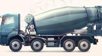 Иллюстрация для бетонпром