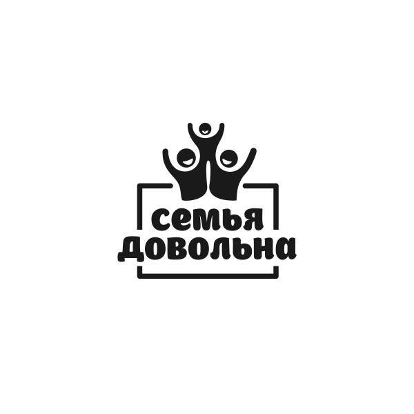 """Разработайте логотип для торговой марки """"Семья довольна"""" фото f_077596d06477c3ac.jpg"""