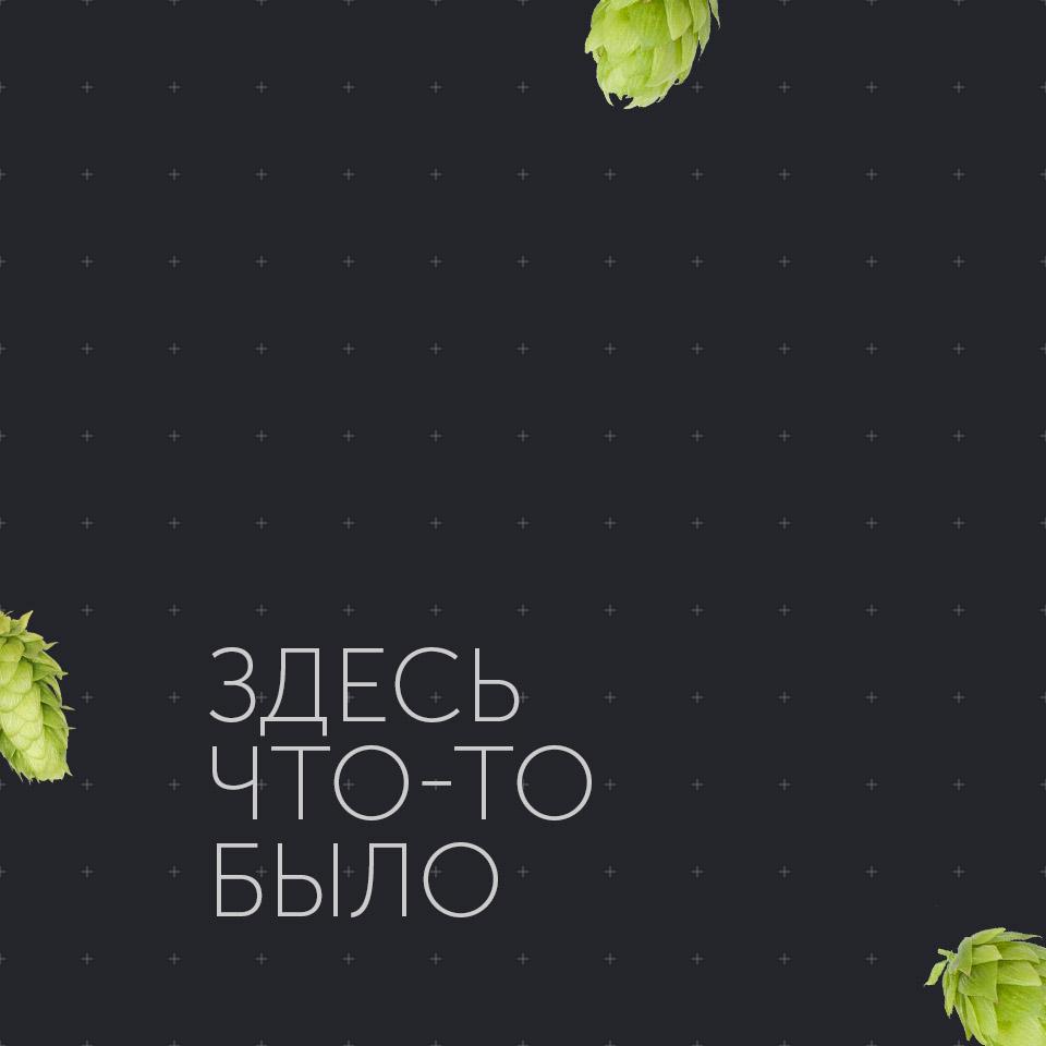 Дизайн лендинга, + страница Бонусов, + модальные окна фото f_7135a6381ab8f55d.jpg