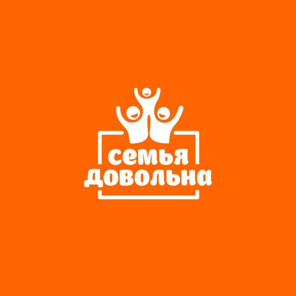 """Разработайте логотип для торговой марки """"Семья довольна"""" фото f_850596d064f2c344.jpg"""