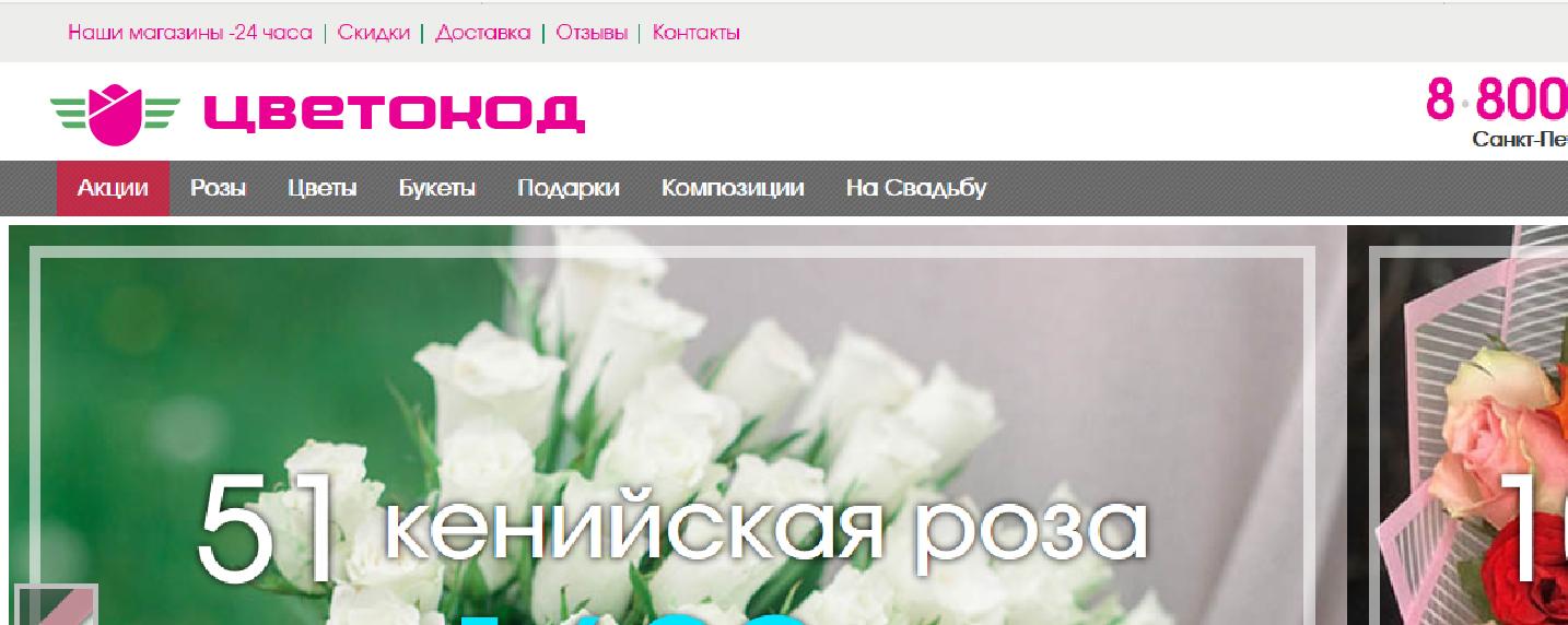 Логотип для ЦВЕТОКОД  фото f_3525d060b4a6a085.jpg