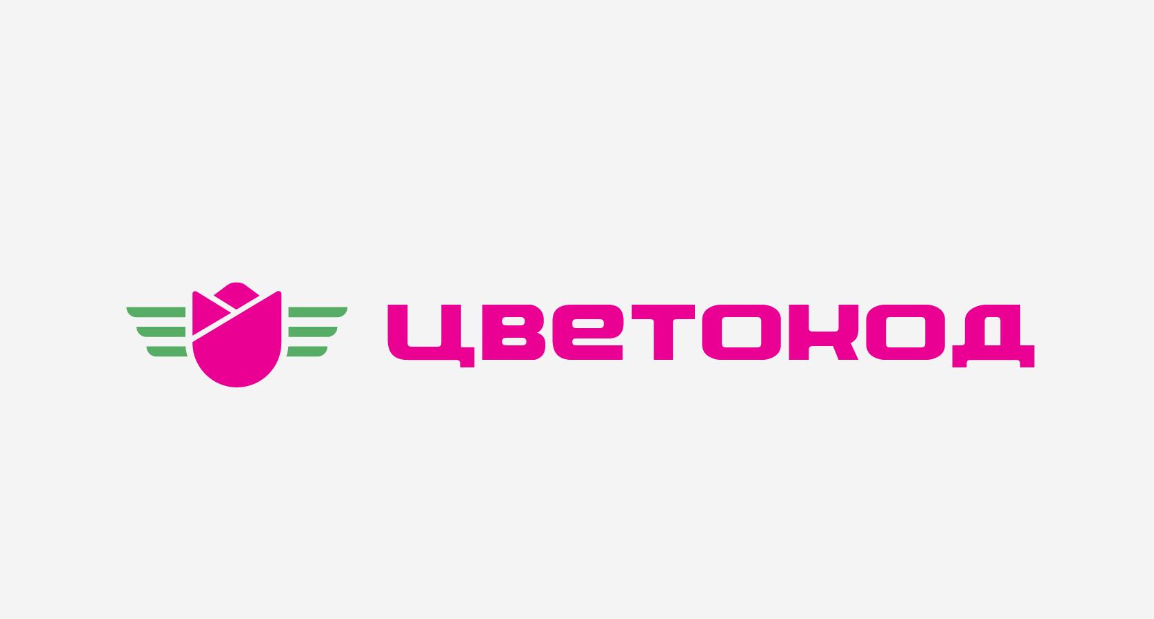 Логотип для ЦВЕТОКОД  фото f_7815d0605de02501.jpg