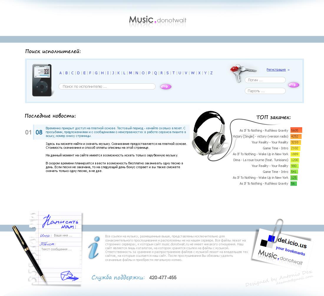 Music Do Not Wait ( web2.0 )