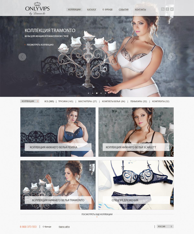 Разработка главной страницы для бренда жен. нижнего белья фото f_8495265d98c94c52.jpg