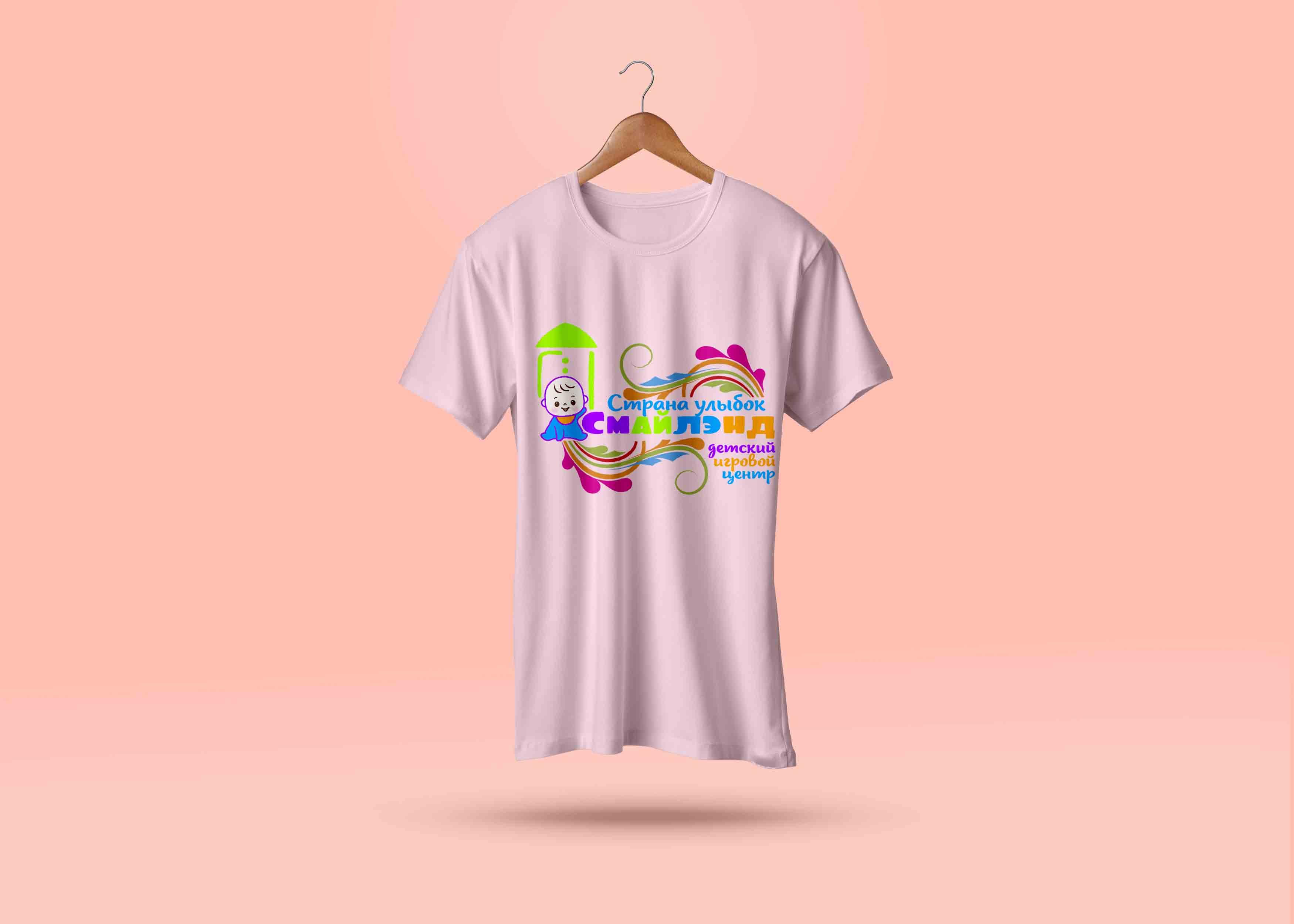 Логотип, стиль для детского игрового центра. фото f_0155a42bf40c7a33.jpg