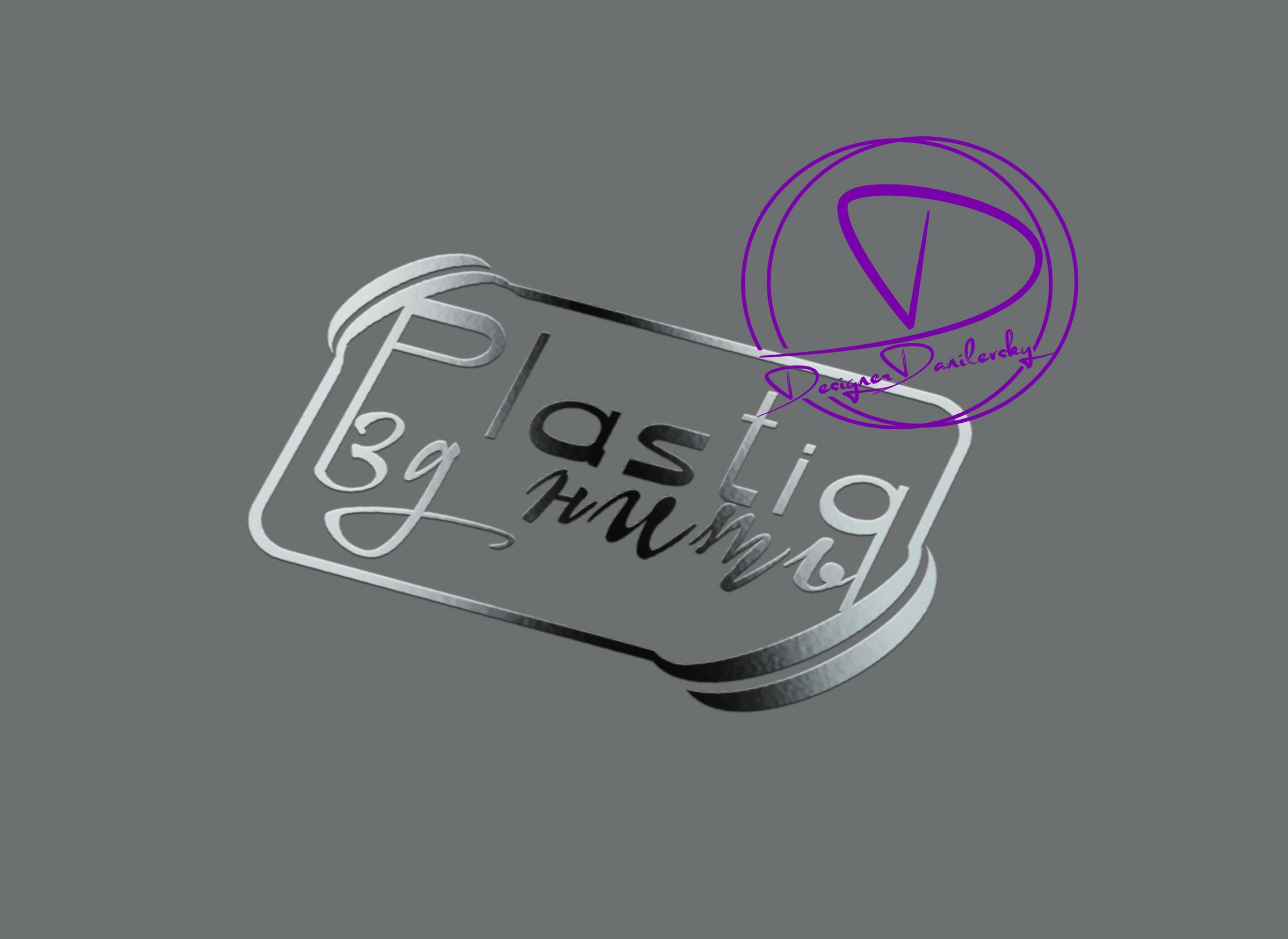 Разработка логотипа, упаковки - 3д нить фото f_0265b687701583e9.jpg