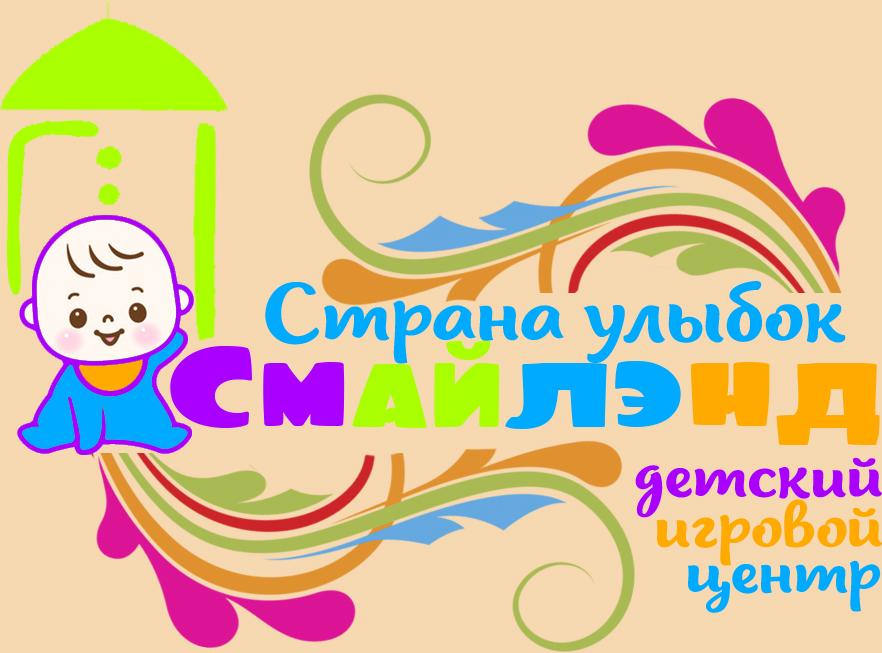 Логотип, стиль для детского игрового центра. фото f_1265a42bd4cc6edc.jpg