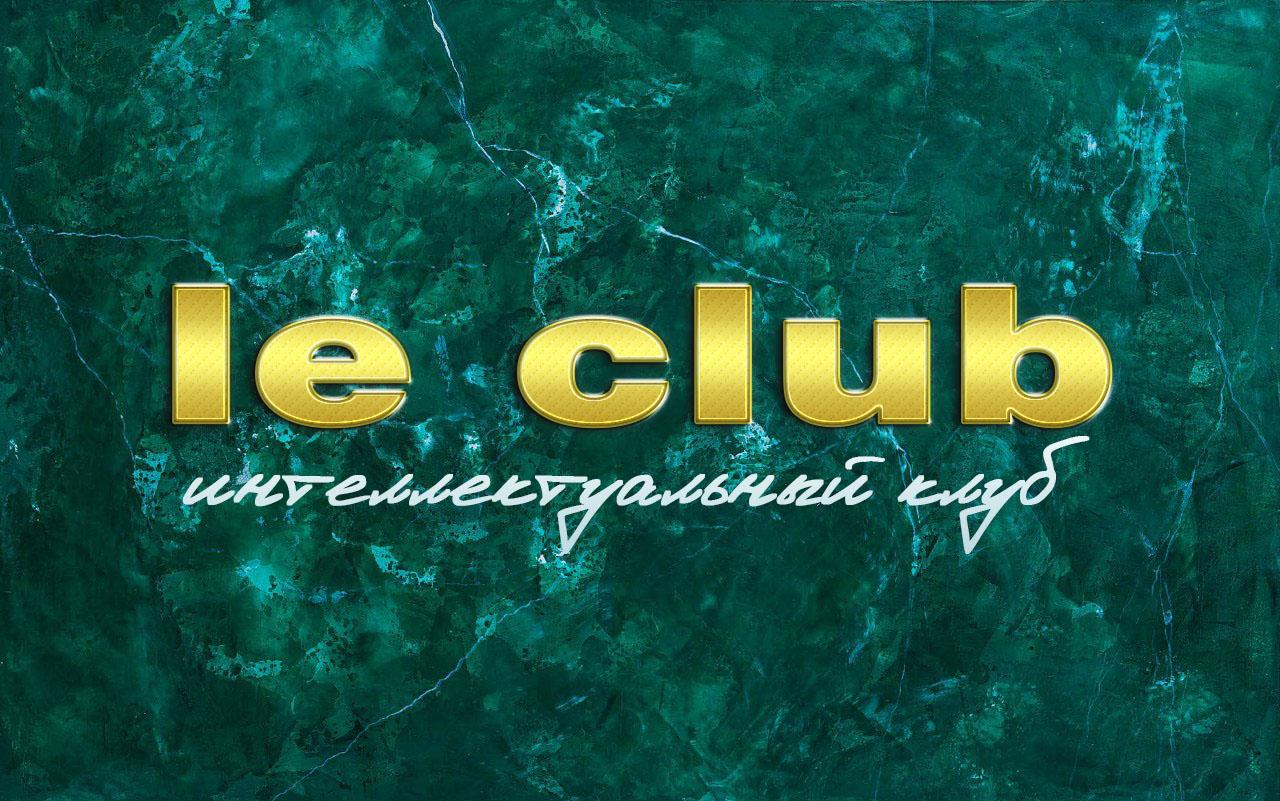 Разработка логотипа фото f_1965b3e835db902c.jpg