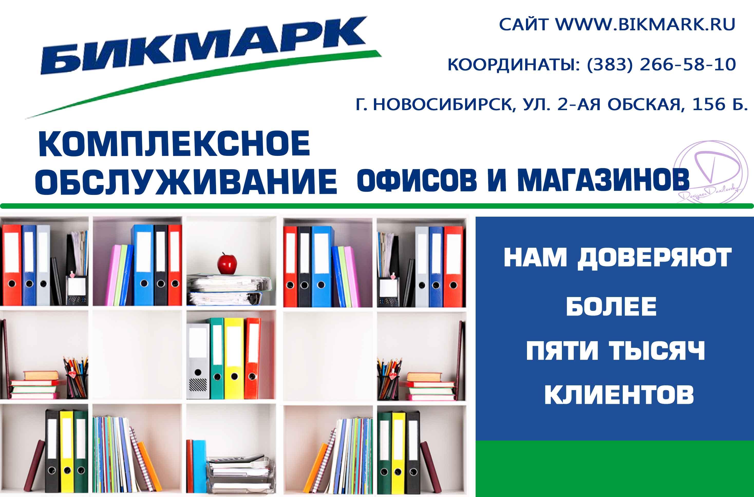 Разработка  рекламы на грузовые машины фото f_3255b1e2937cff76.jpg