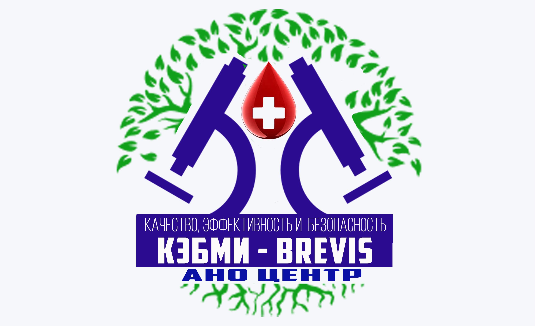 Редизайн логотипа АНО Центр КЭБМИ - BREVIS фото f_3595b240eaa47cb5.jpg