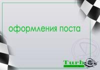 f_4175b3e70a18b893.jpg