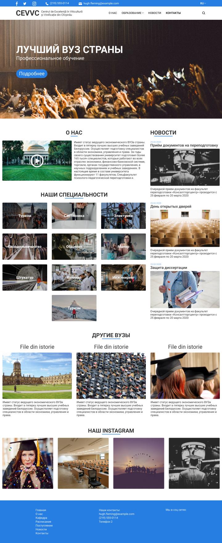 Разработка дизайна сайта колледжа фото f_0435e5d57e3d2a10.png