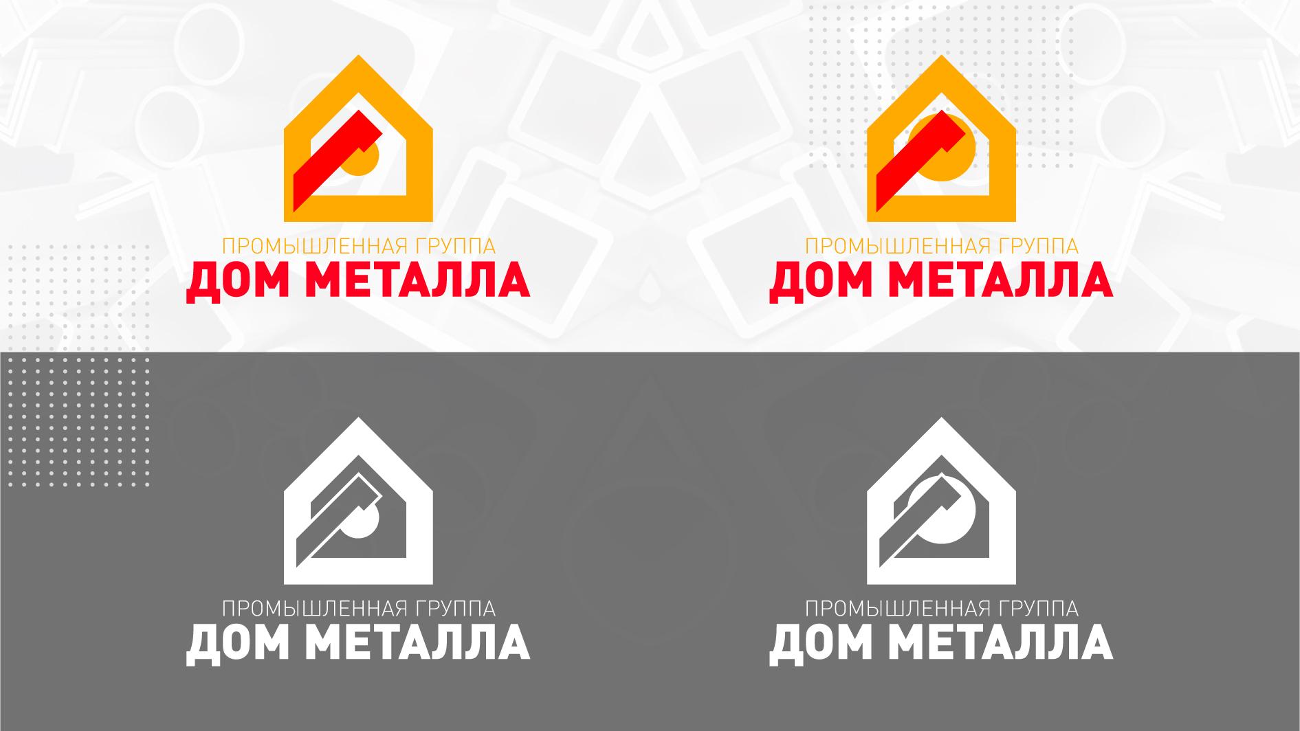 Разработка логотипа фото f_1065c5d9a5663e39.jpg