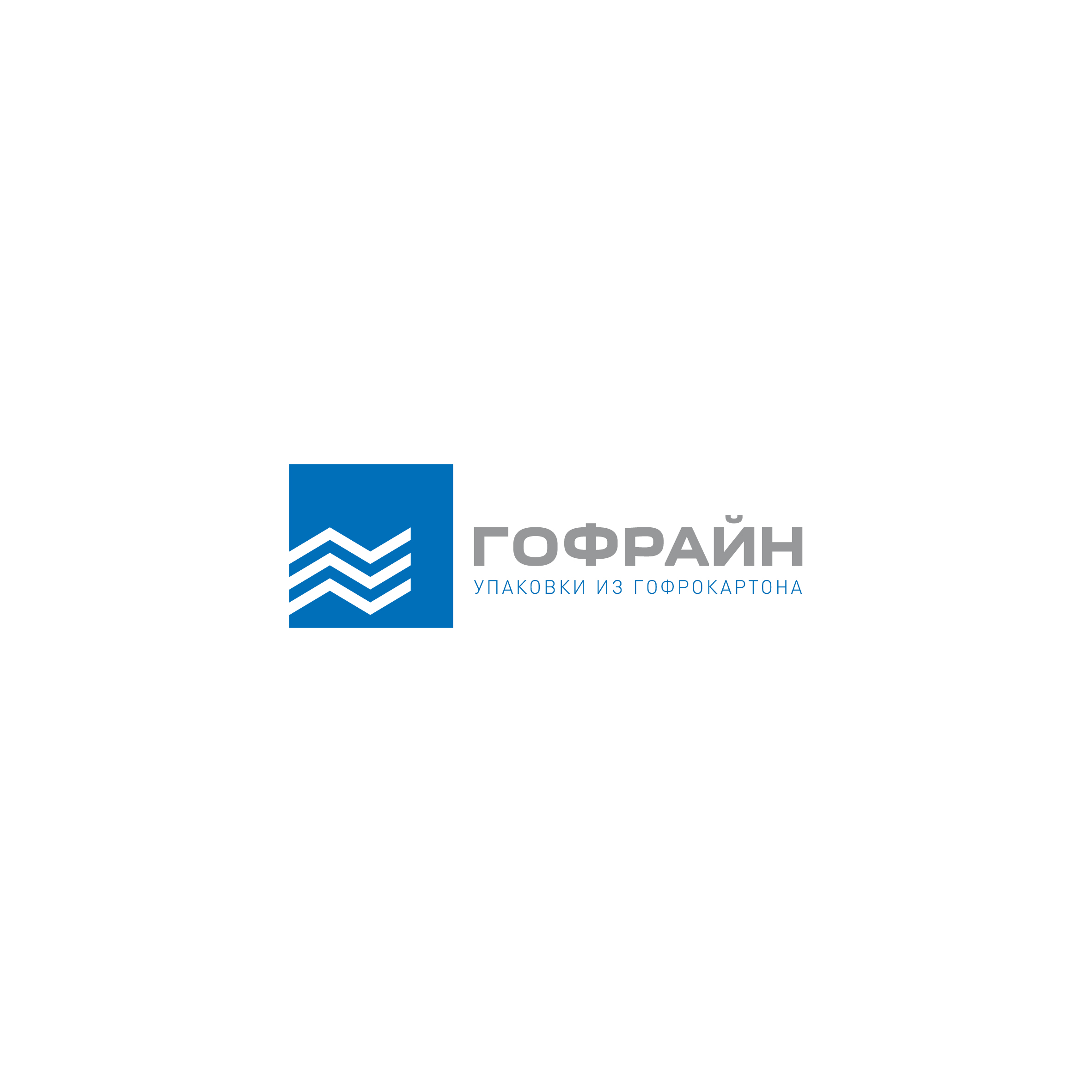 Логотип для компании по реализации упаковки из гофрокартона фото f_1435cde741583887.jpg